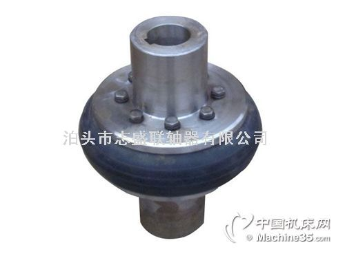 LLA轮胎式联轴器,志盛联轴器型号全