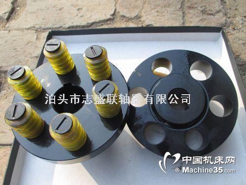 河北厂家弹性套柱销联轴器