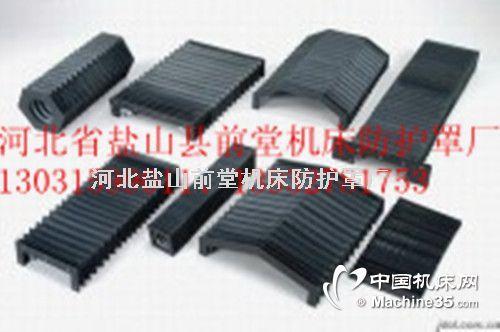 风琴防护罩厂家伸缩式风琴防护罩