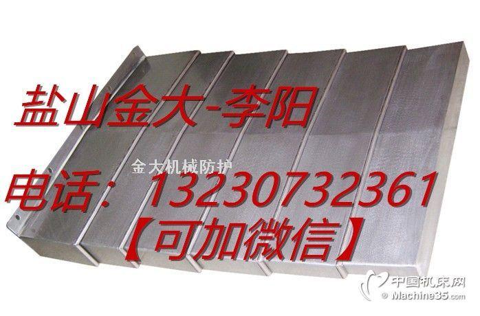 宝鸡VMC1060加工中心工作台专用的原钢防护罩
