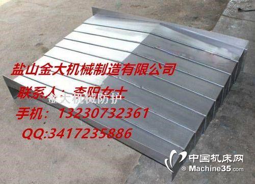 台群T-10加工中心YXZ轴全套正品钢板防护罩报价