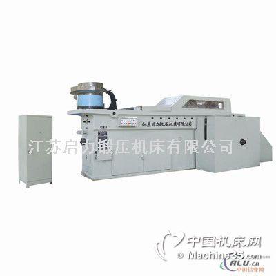 机械式冷挤压金属压力机