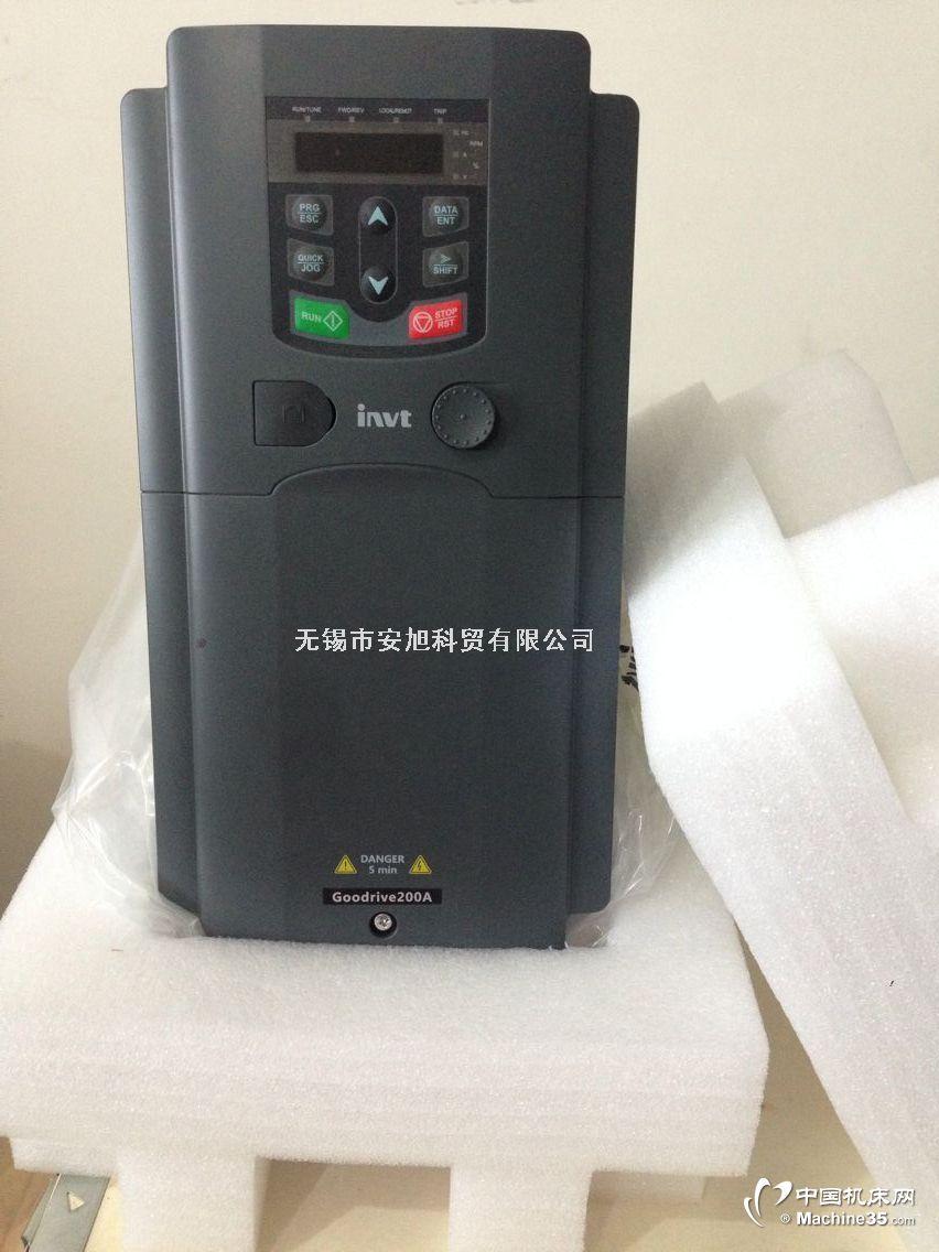 深圳英威腾变频器泰州核心代理商
