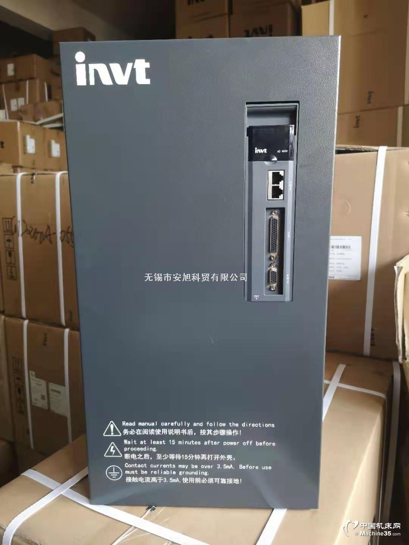 深圳英威腾变频器南京核心代理商