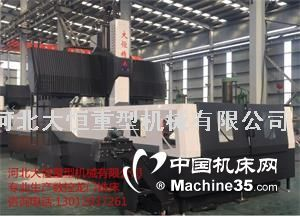 专注生产销售【数控龙门铣床】【数控龙门光机】2—16米型号