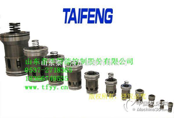 杭州TLC32A10D二通插装阀插件