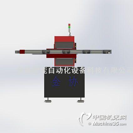 金协 JXLJ2-400四工位机械手