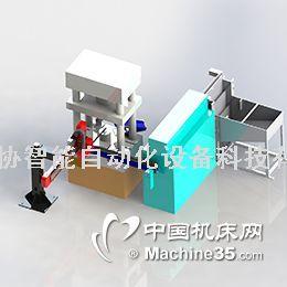 金协 JXDZ-FM-800冲床 阀门锻压机械手 机器人