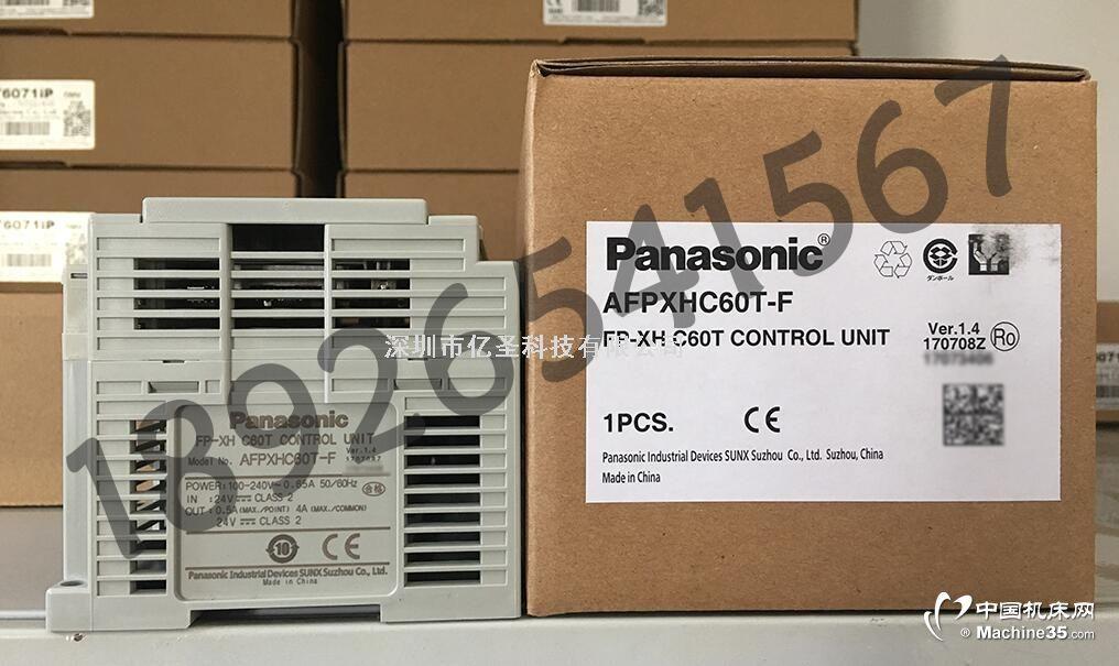 松下60点PLC,AFPXHC60T/FP-XHC60T