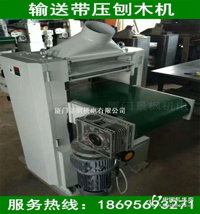 台湾张铁重型输送带压刨木机 自动刨木机