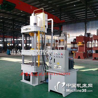 100吨四柱液压机油压机小型压力机200吨315吨500吨定