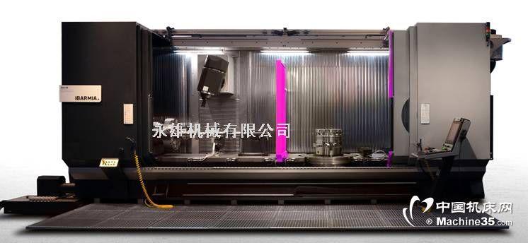 IBARMIA五轴联动车铣复合加工中心