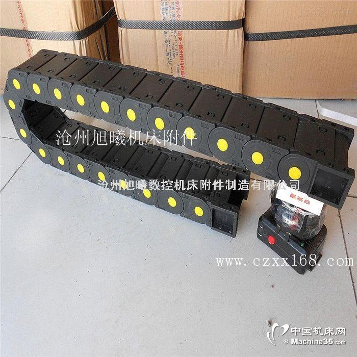 数控机床坦克链,玻璃机械导线管,起重运输设备尼龙拖链钢拖