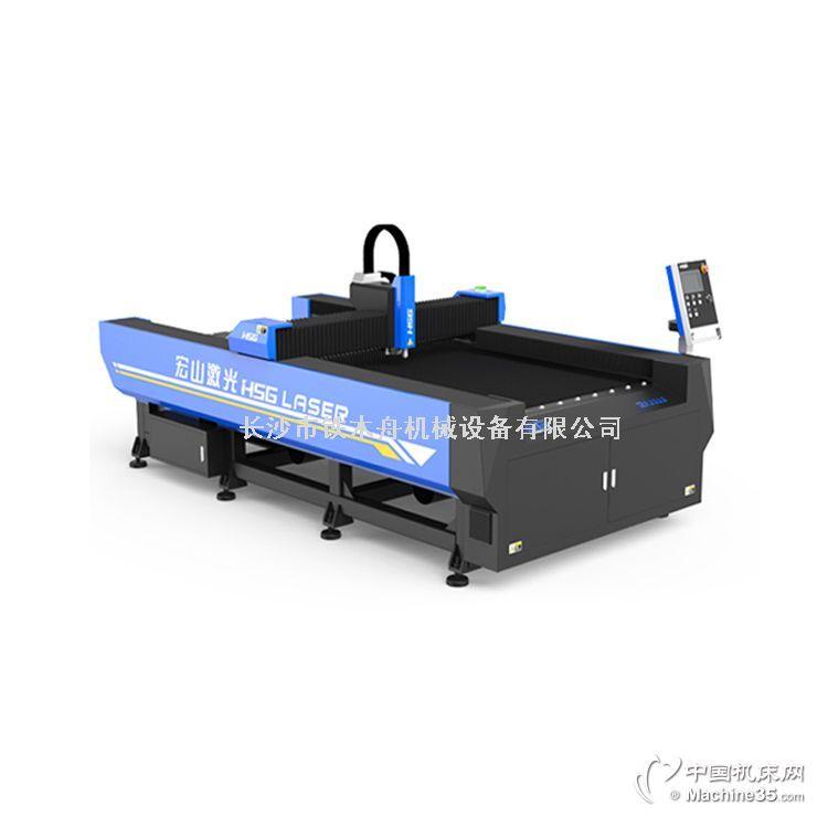 宏山激光薄金属光纤激光切割机