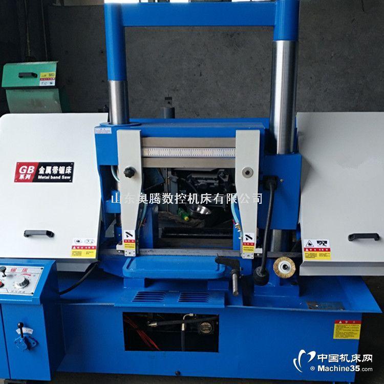 液压锯床GB4240 厂家批量销售龙门式带锯床