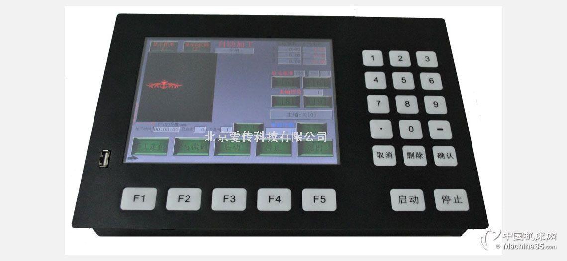智能液晶屏控制器 3轴4轴数控系统