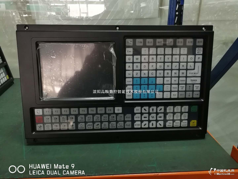 GJ303T车床数控系统