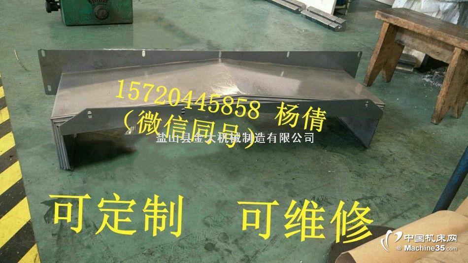 汉川机床TH6350卧式加工中心Z轴导轨护板制造厂