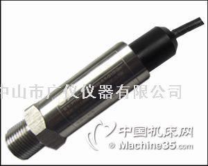 PTG503F防水型压力传感器、压力变送器