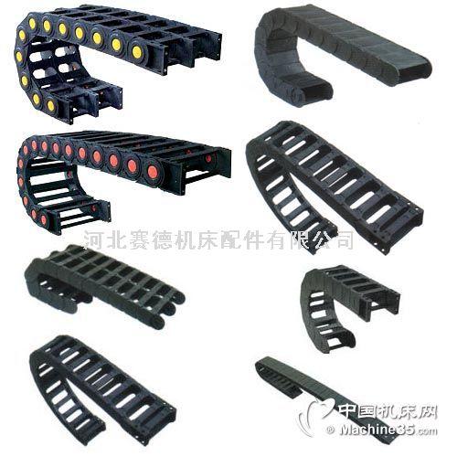 桥式导线塑料拖链