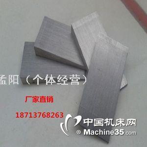 斜铁斜垫铁机床斜垫铁重型设备斜垫铁Q235材质