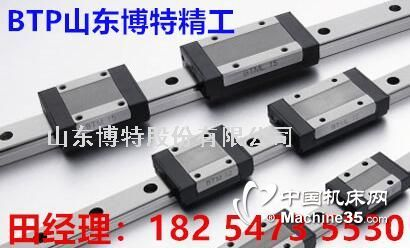 BTM微型滚动直线导轨副系列(标准型)-