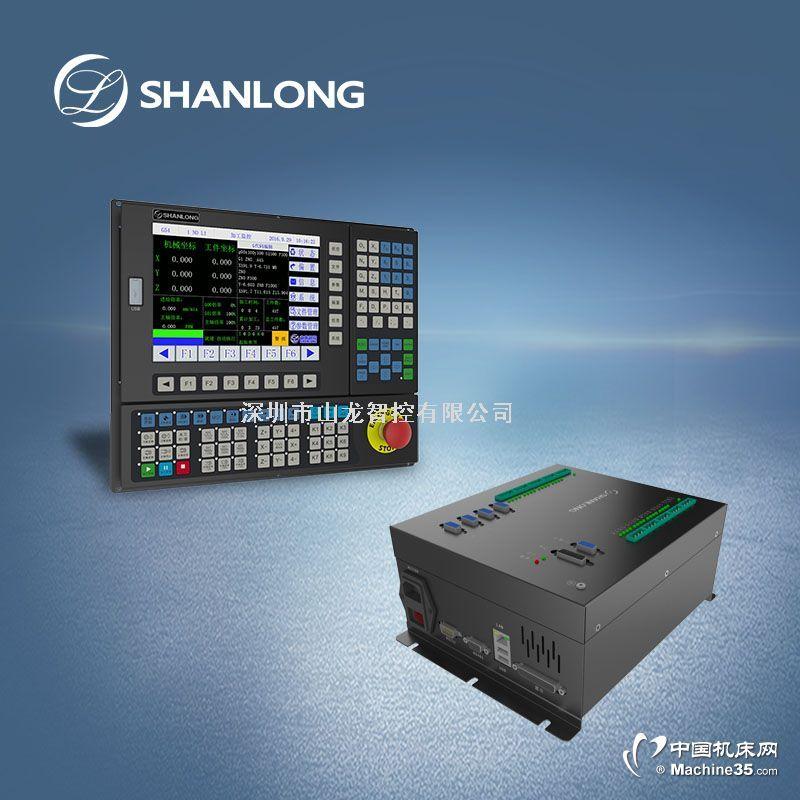 CI3040四轴一体机 山龙智控 多轴数控系统