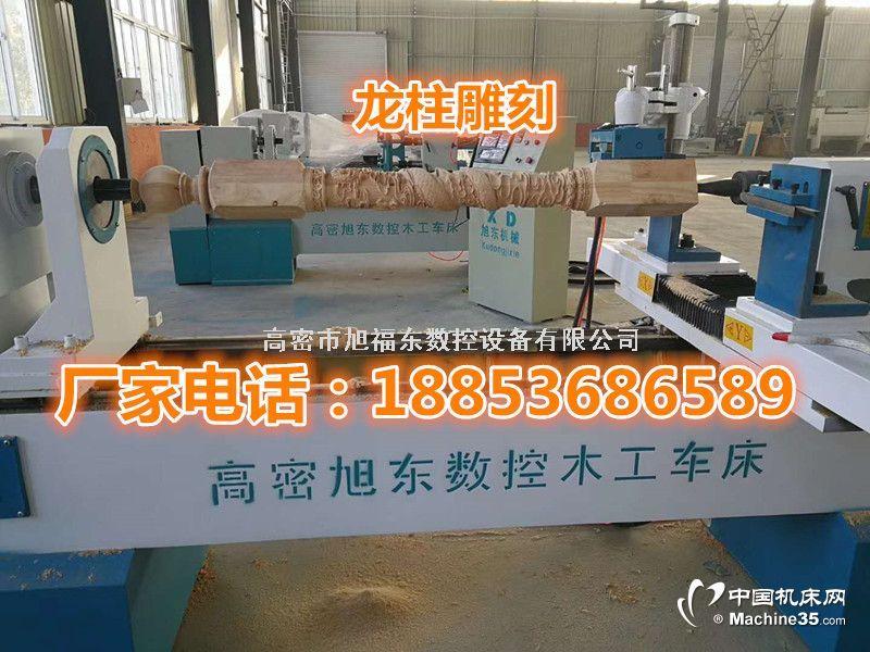 全自动多功能数控木工车床厂家全自动多功能木工数控车床厂家