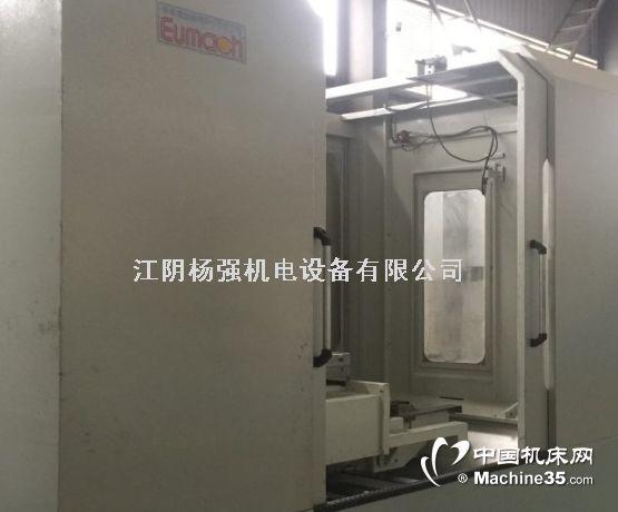 江阴杨强特价台湾新卫单工位卧加,好货不怕晒,买到即赚到