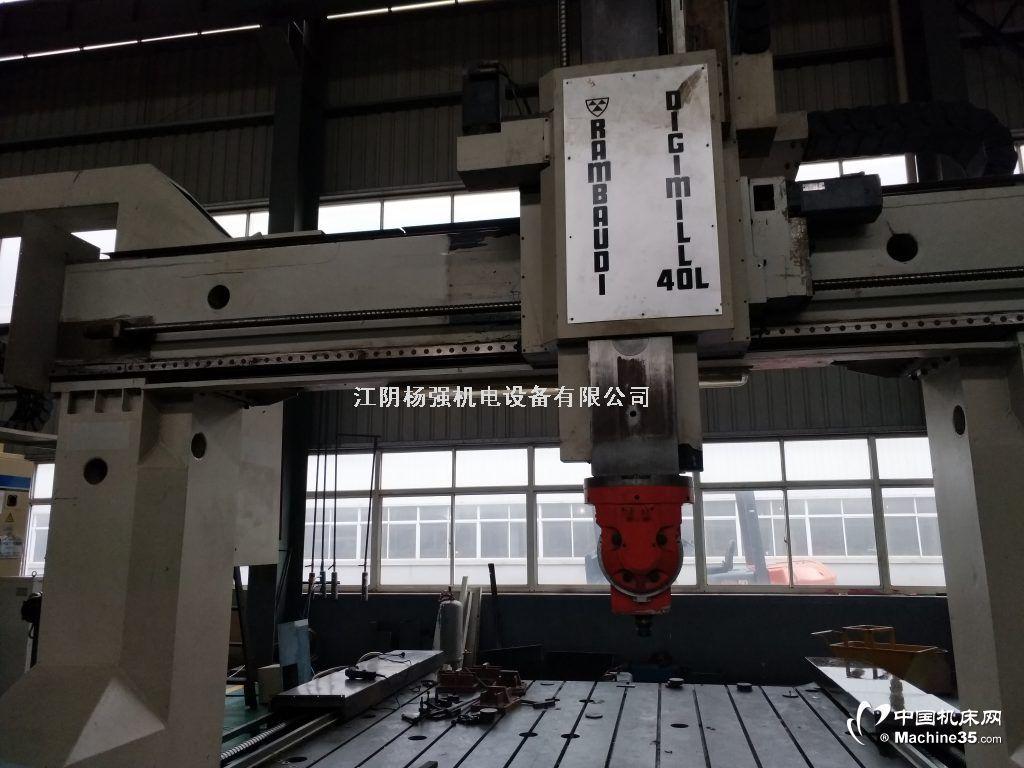 江阴杨强特价数控高速动柱龙门镗铣床RAMBAUDI M2