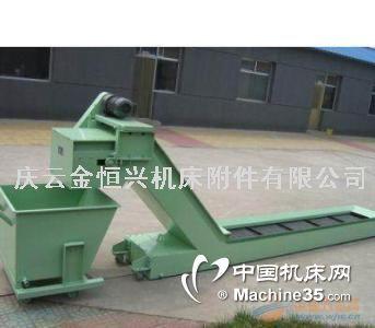 杨铁机床排屑器 台湾杨铁加工中心铁屑输送机