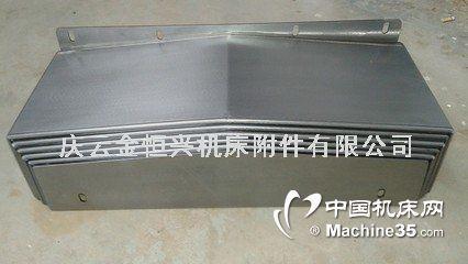 德马吉回字形五轴联动机床防护罩