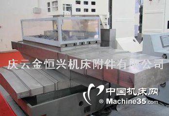 臺正光機機床不銹鋼防護罩