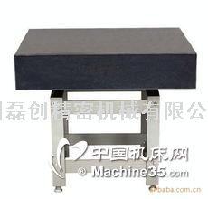 大理石机械构件/铸铁平板/苏州大理石平台