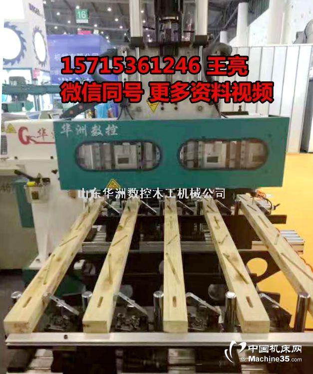 打卯机 多排打卯机 数控机械定制价格优惠