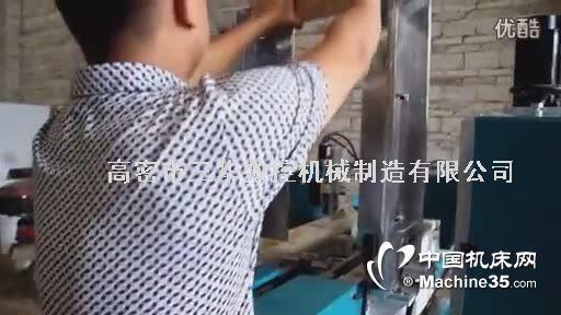 cnc木工开榫机,双头开榫机选华洲