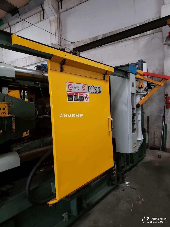 二手650吨铝合金卧式冷室压铸机