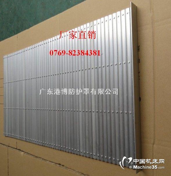 钣金防护罩/风琴防护罩防护帘