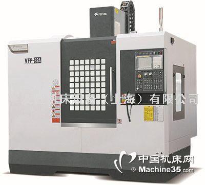 台湾友嘉立式加工中心VFP-32A
