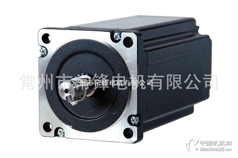 三相步進電機86STH3P118-4003,1.2度,長