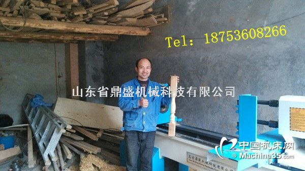 鼎盛全自动木工车床价格 多功能木工车床价格