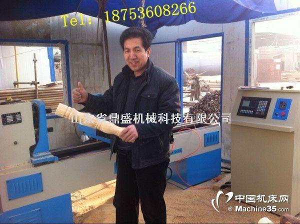 木工旋床价格、全自动木工旋床价格、数控木工旋床价格