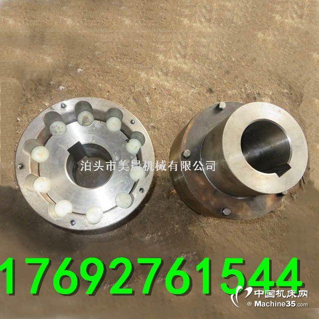 沧州生产销售弹性柱销齿式联轴器内外齿联轴器