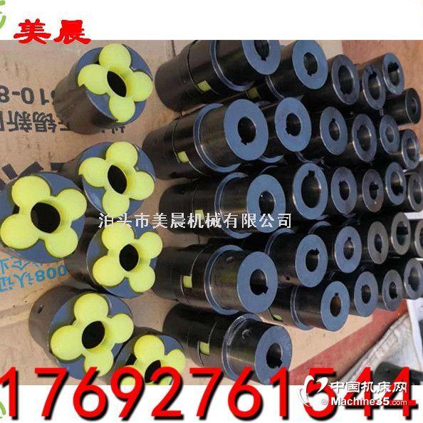 沧州直销做梅花联轴器公司厂家