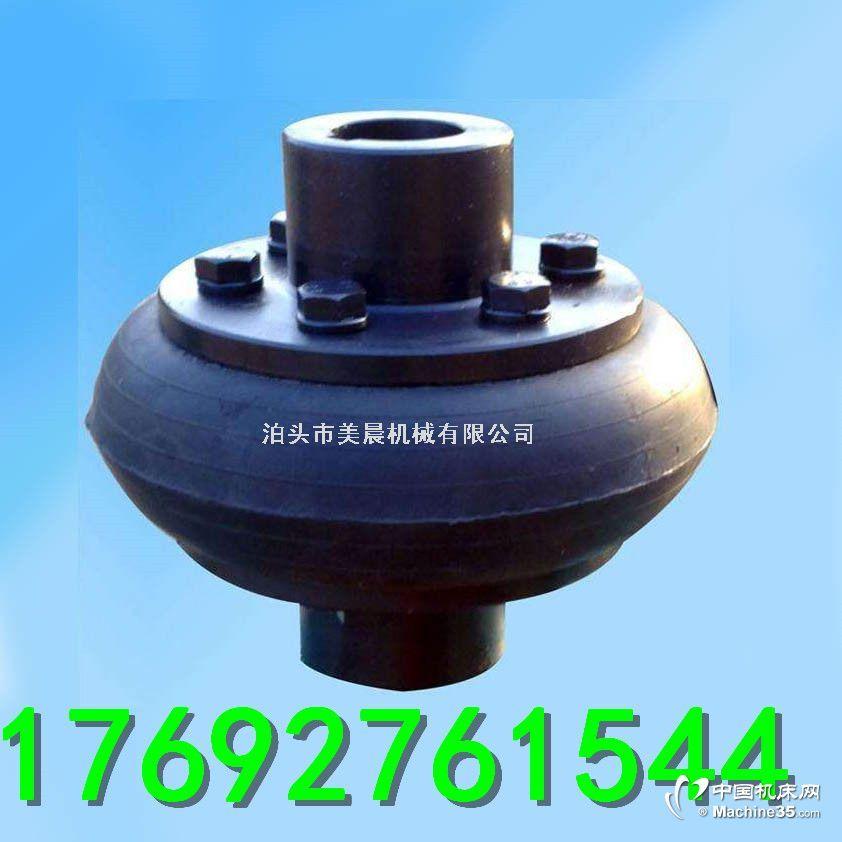 沧州生产销售UL轮胎联轴器使用广泛的联轴器