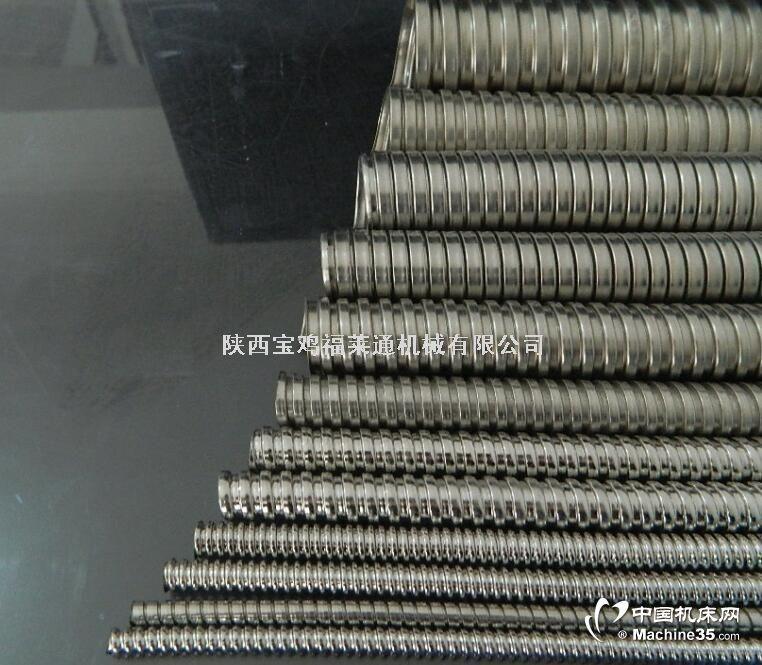福萊通穿線蛇皮管 穿線304不銹鋼軟管廠家