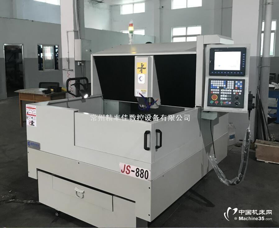 精雕机 JS-8080