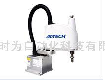 ADTECH众为兴AR3215 SCARA机器人