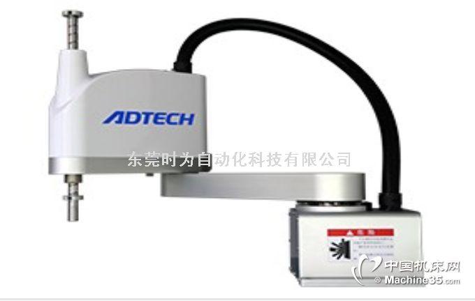 众为兴AR7520四轴700臂长工业机器人