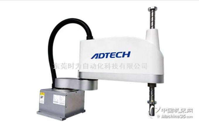 ADTECH众为兴AR61030四轴机器人
